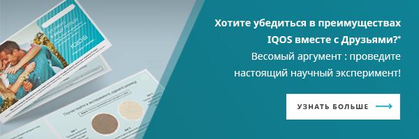 better-choice-banner-mobile